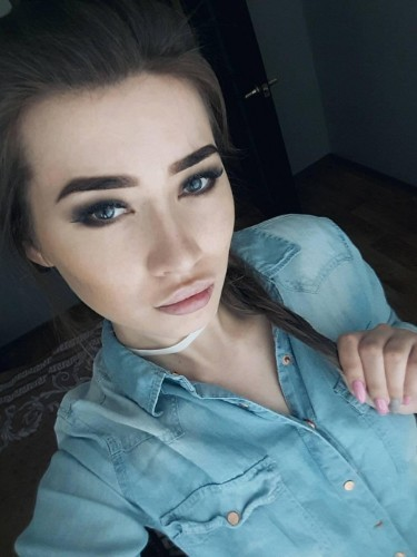 Sex ad by escort Ene (19) in Istanbul - Photo: 1