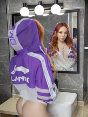 Sex ad by kinky escort Sofia (19) in Ankara - Photo: 7